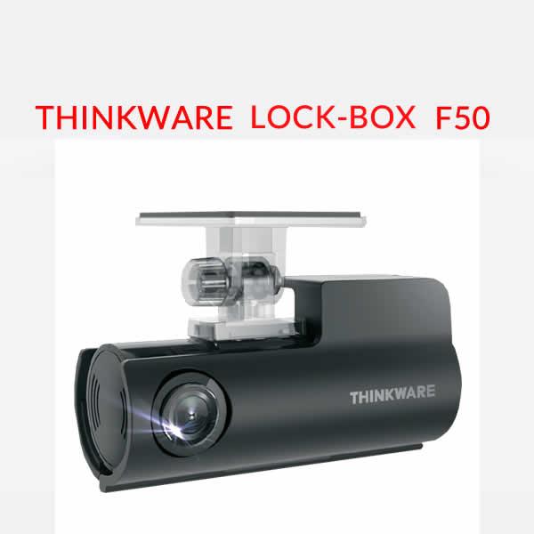 Thinkware Dash Cam lock box